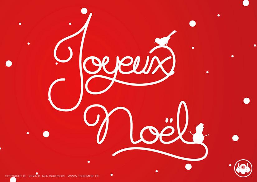 Happy Christmas 2016 - Illustration - L'Espace Carré d'Arts - Tsukimori / Kevin Barbier - Graphic Designer