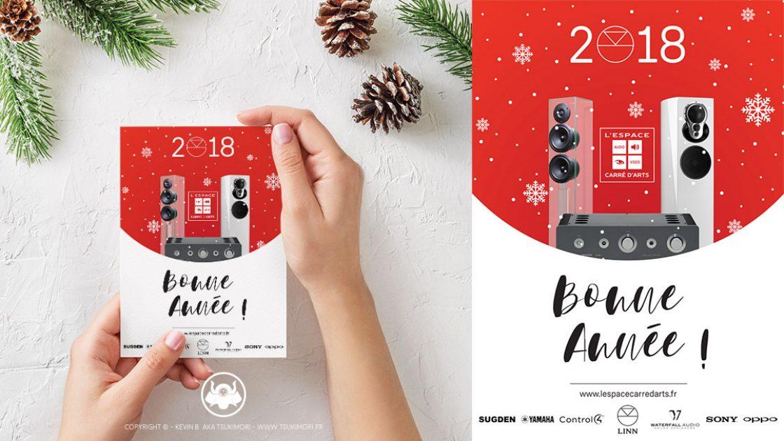 happy-new-year-2018-LEspace-Carre-dArts-Tsukimori-print